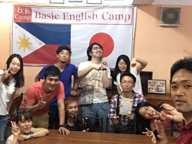 留学,体験談,フィリピン,Basic English Camp,マニラ