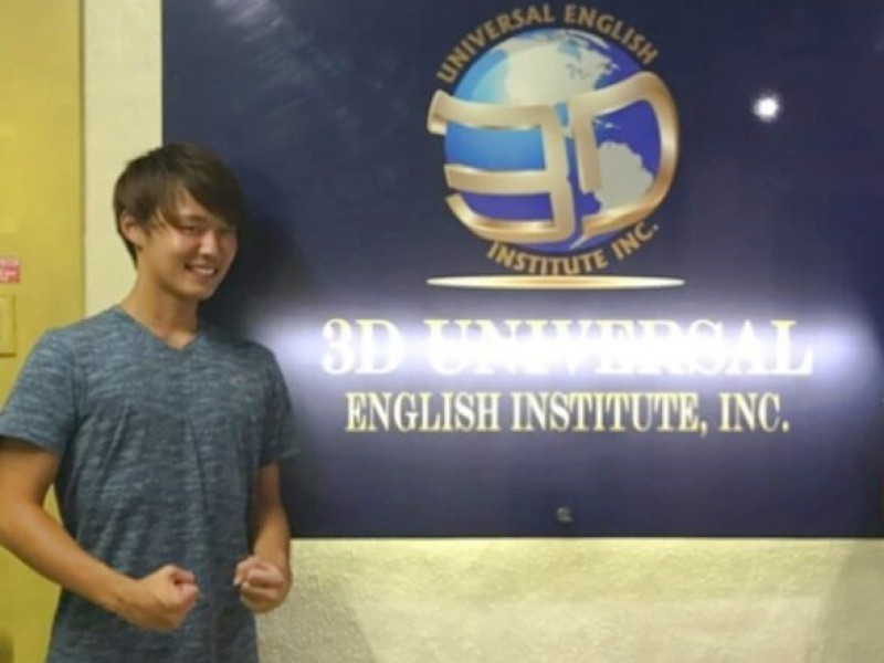 留学,体験談,フィリピン,3D ACADEMY, セブ
