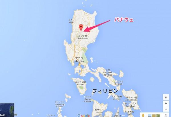 フィリピンのサガダとバナウェ