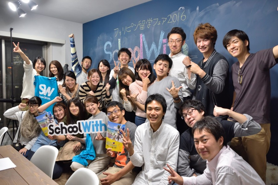 School Withの様子