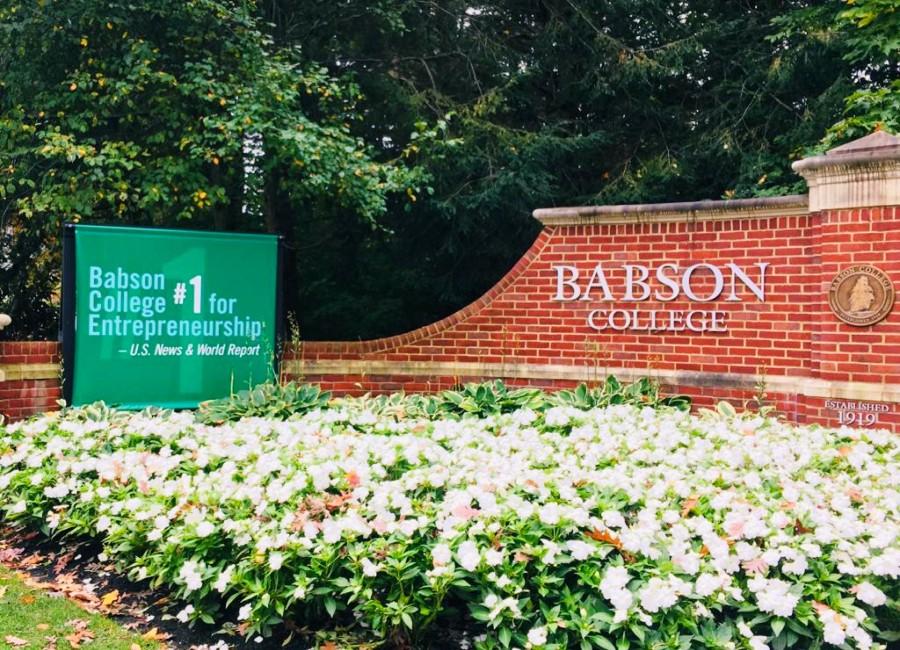 バブソン大学MBA