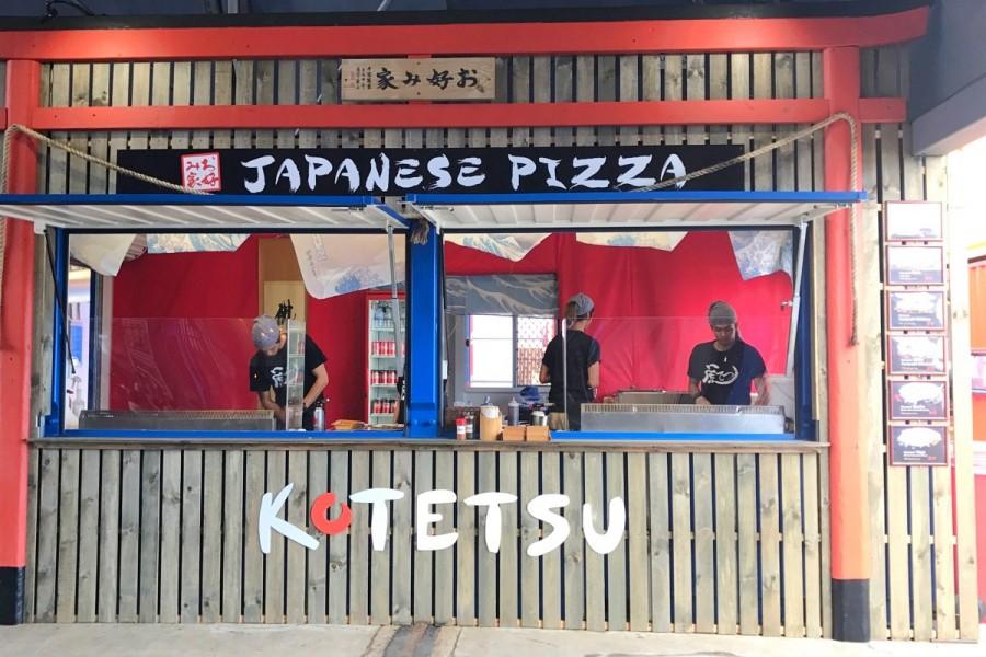 日本食レストランでのアルバイト
