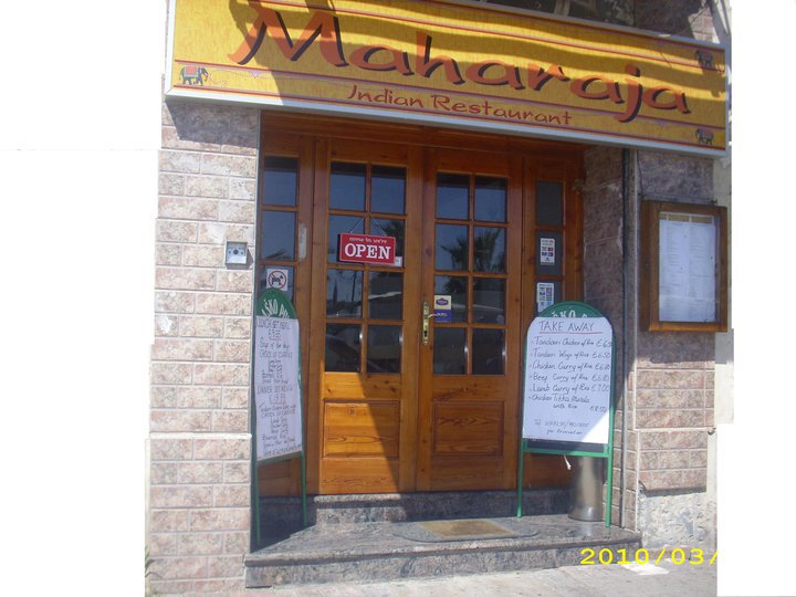 バレッタ レストラン Maharaja