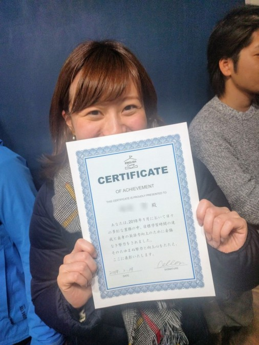 ENGLISH Camp英語学習環境