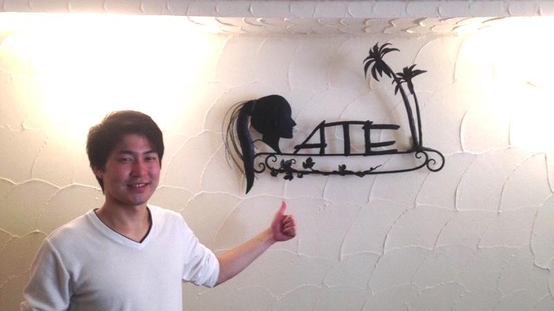 フィリピン料理レストラン ATE@西荻窪