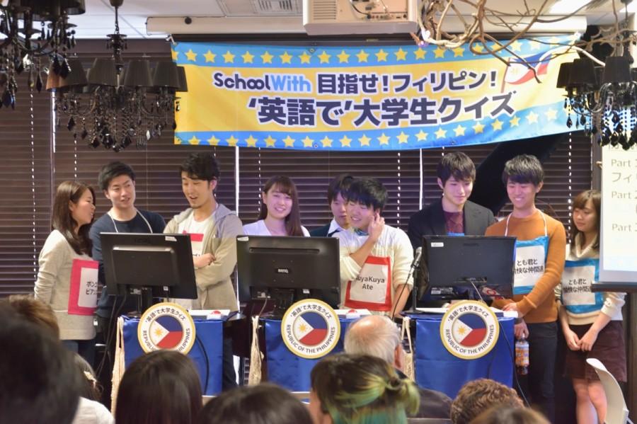 英語で大学生クイズ選手権大会