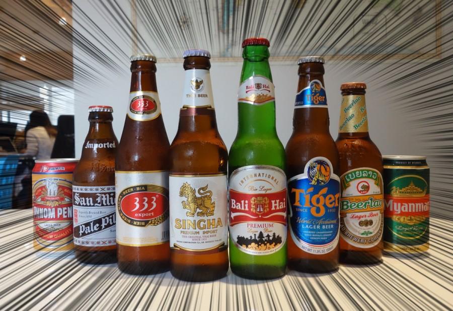 東南アジアのビール一覧