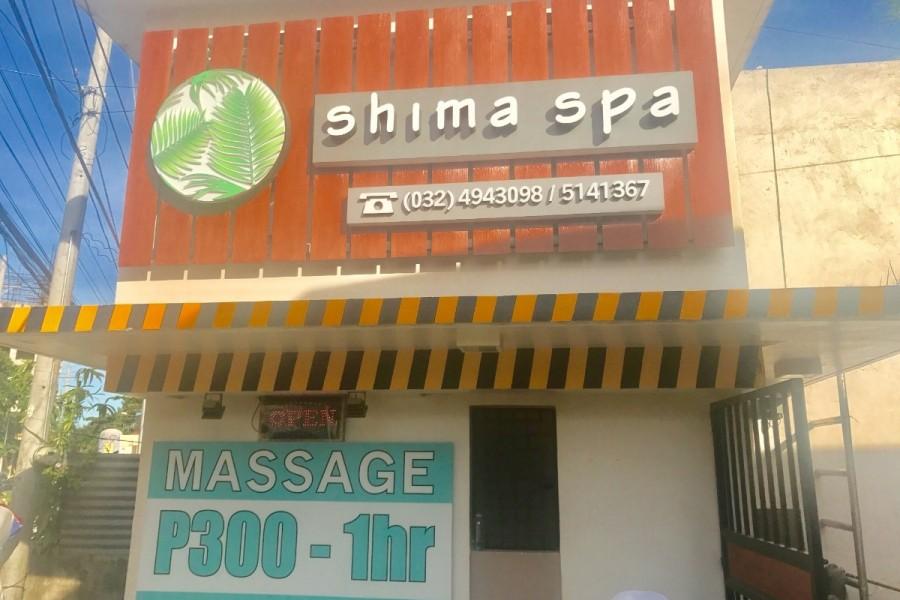 SHIMAスパ