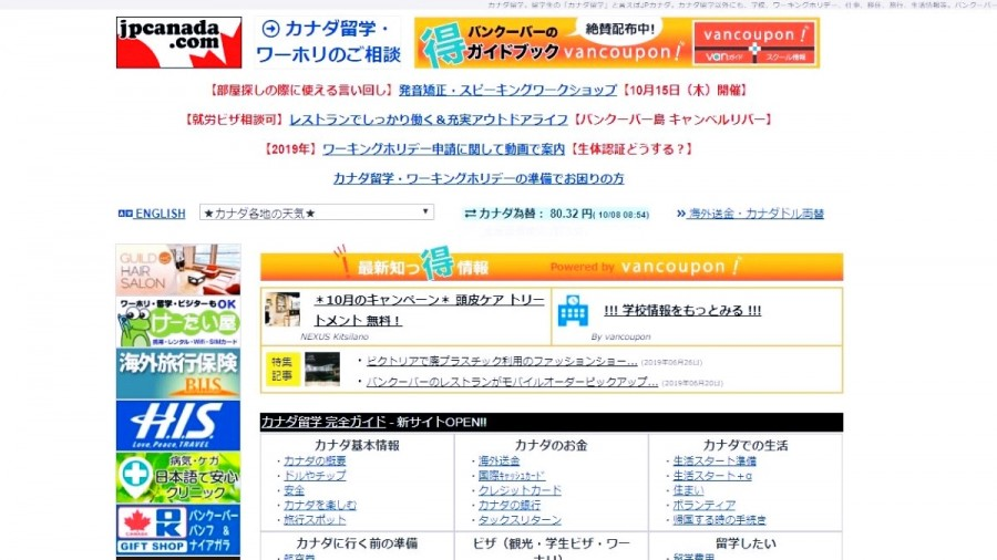 JPcanada.com