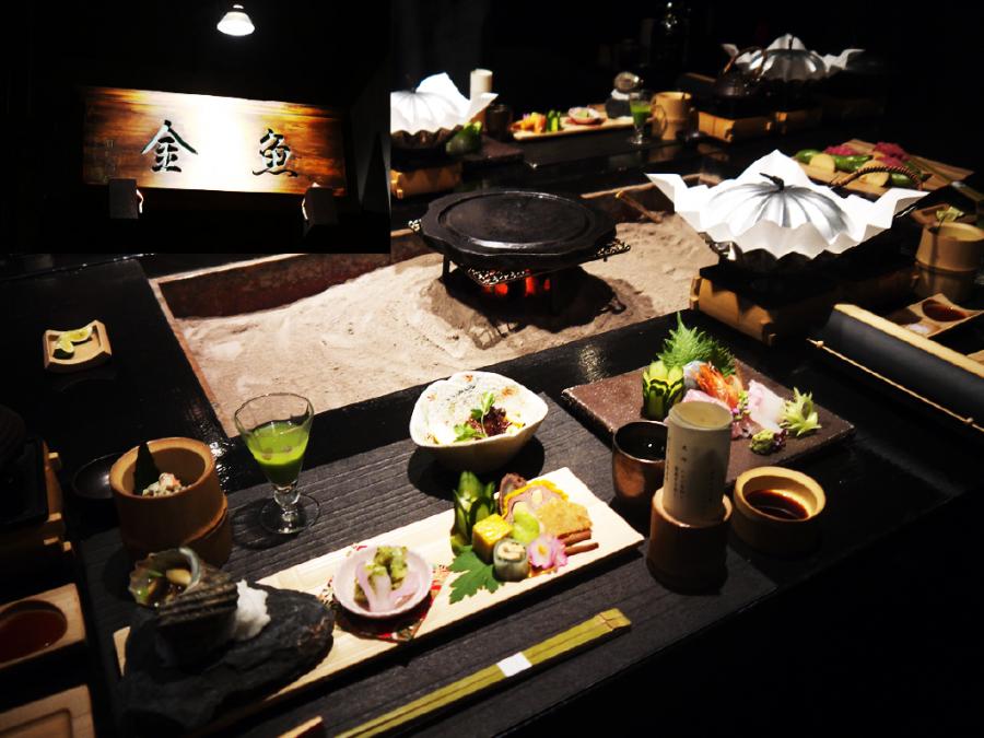 バンクーバー  レストラン KINGYO 金魚