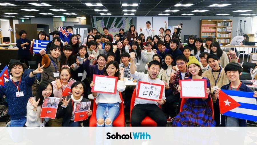 トビタテ!留学JAPAN主催「#せかい部」オフ会