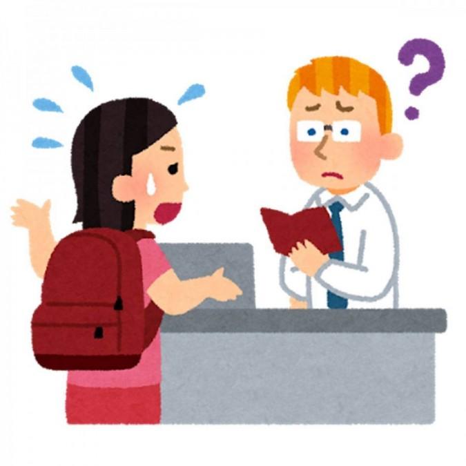 英語 英会話