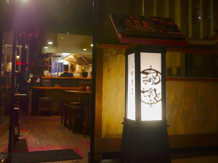 バンクーバー ラーメン 元町食堂