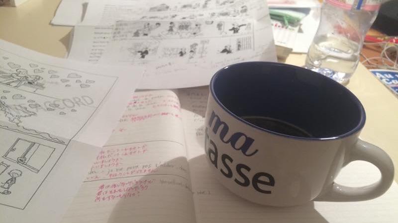フランス勉強