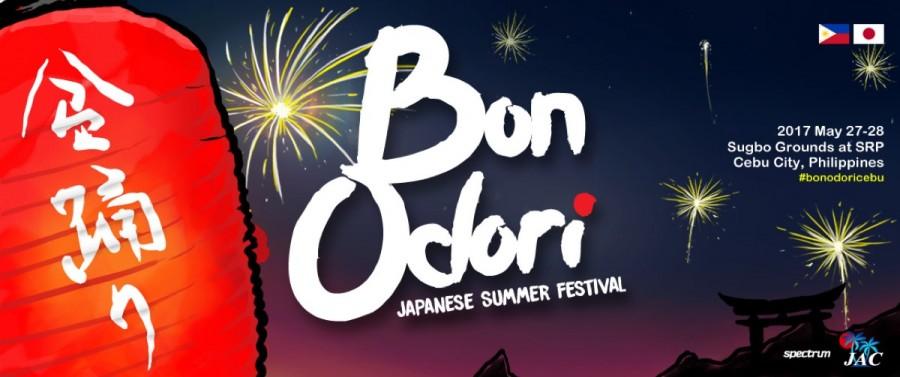 セブBon Odori ( 盆踊り )