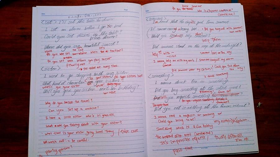 英語学習中のノート