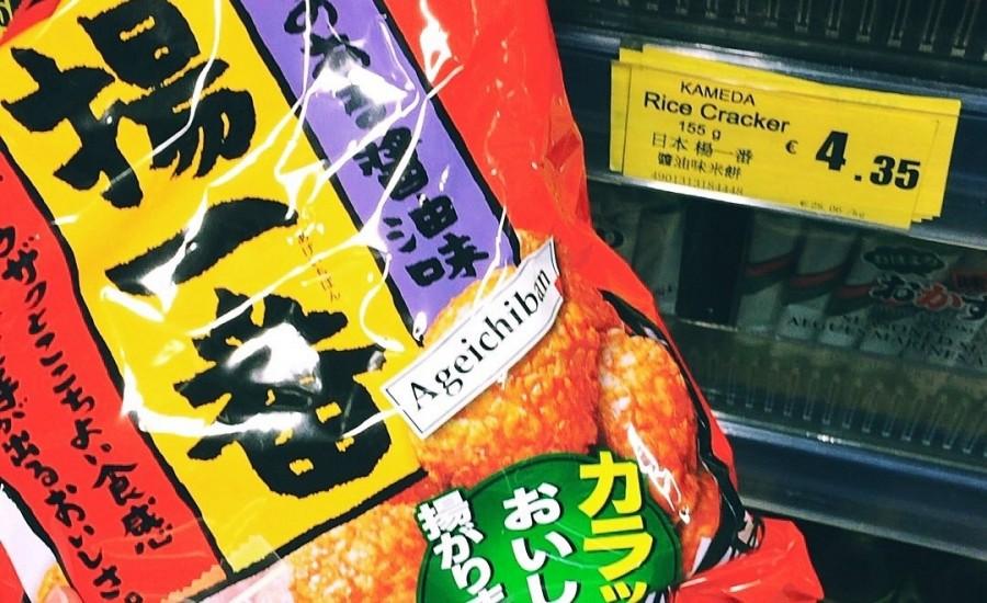 現地スーパーの日本食