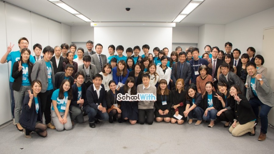 School With(スクールウィズ)集合写真