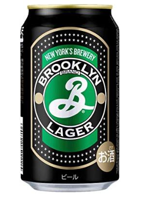 アメリカ ビール ブルックリン