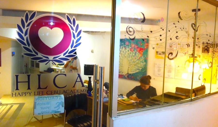 HCLAの入り口