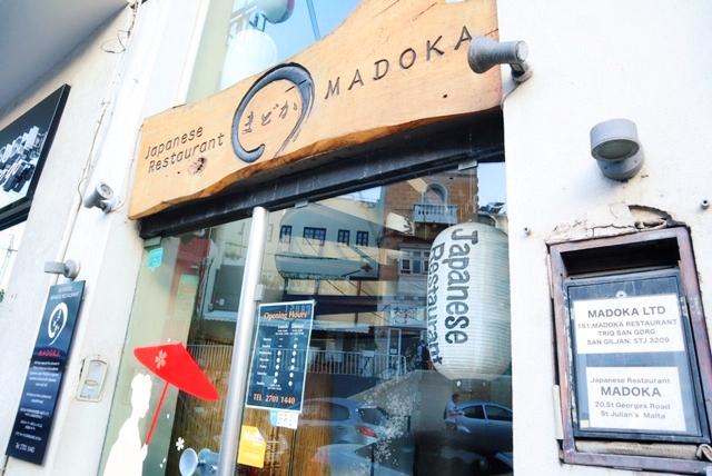 まどか ー MADOKA ー