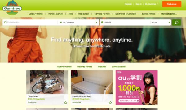 オーストラリアの仕事の求人サイト、ガムツリー