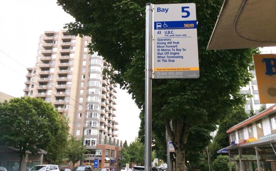 バンクーバーのバス・ストップ