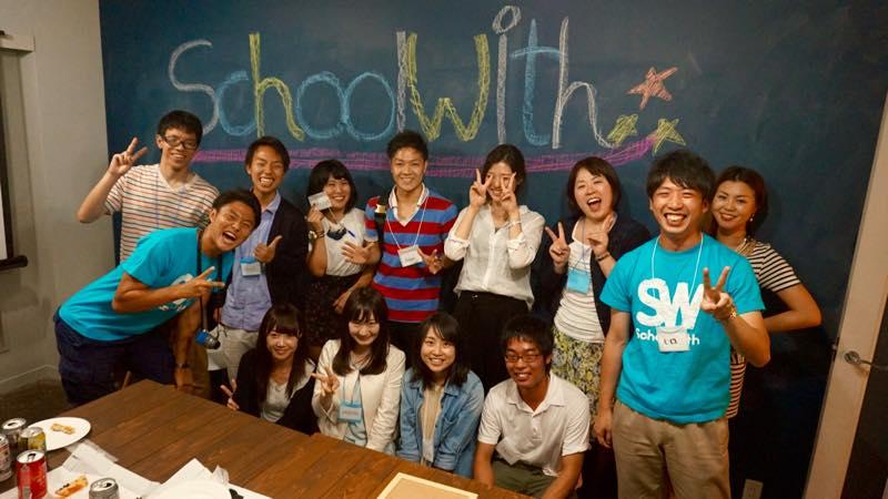 SchoolWith MeetUp vol.4