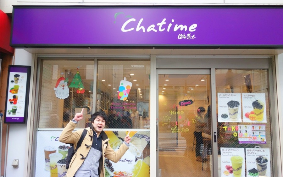 Chatime(チャタイム)新大久保店