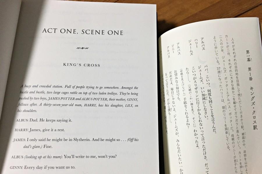 ハリー・ポッターの洋書と日本語版