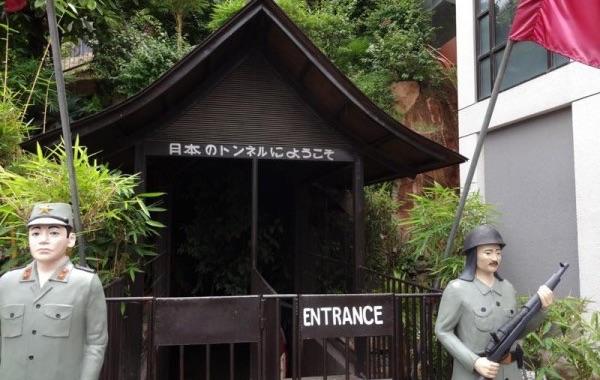 ダバオの日本人トンネル