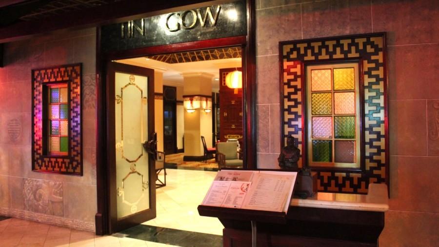 中国料理レストラン「TIN GOW」