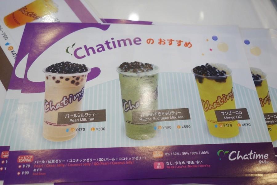 Chatime(チャタイム)新大久保店のメニュー