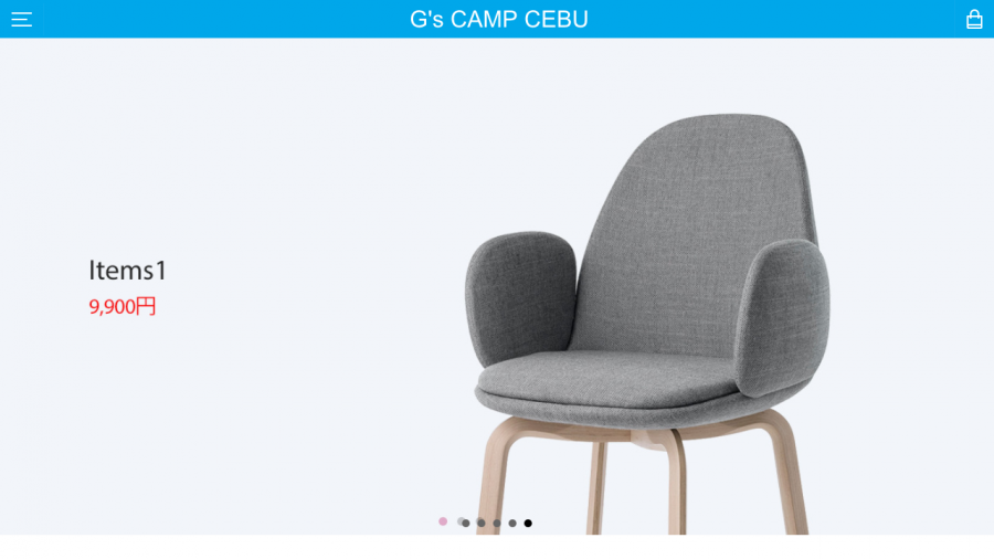 セブ島G's CAMP CEBUで制作したECサイト