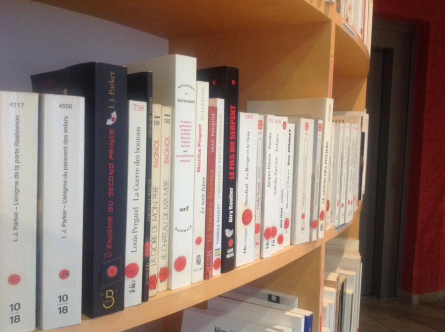 日本語書籍