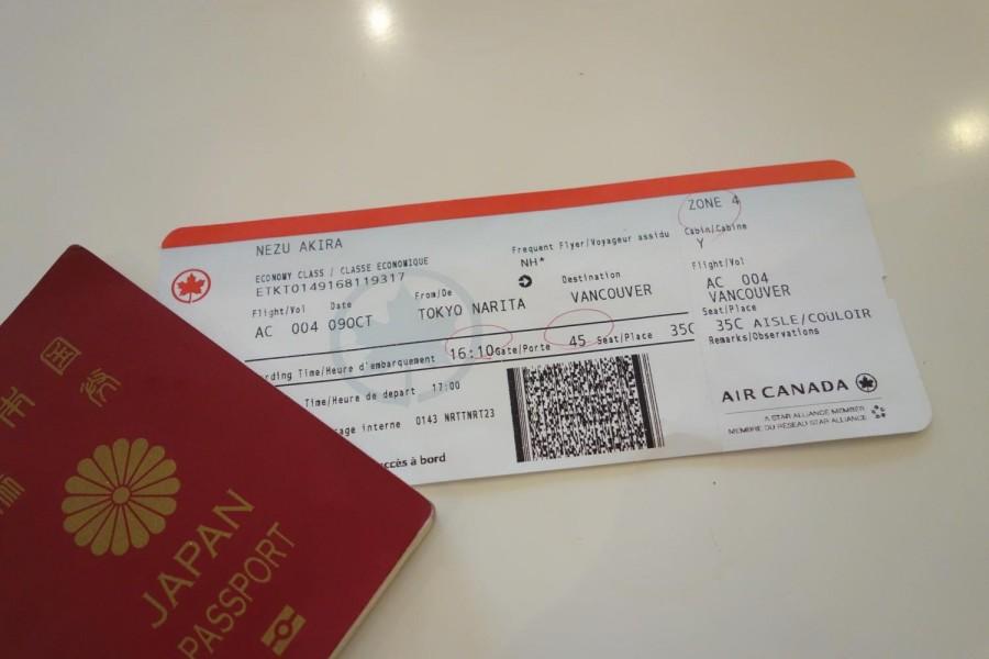 エア・カナダの航空券