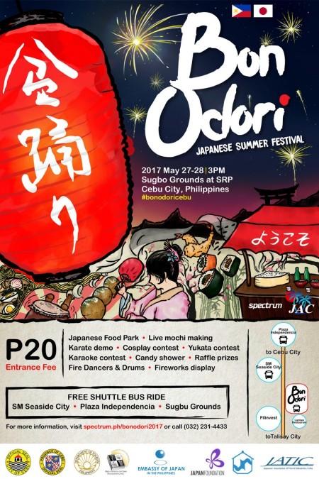 "Bon Odori ( 盆踊り )"" フライヤー"
