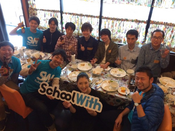 SchoolWith留学帰国者MeetUpの写真