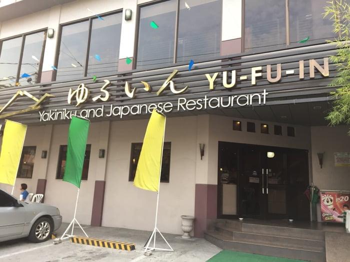 日本食レストラン ゆふいん