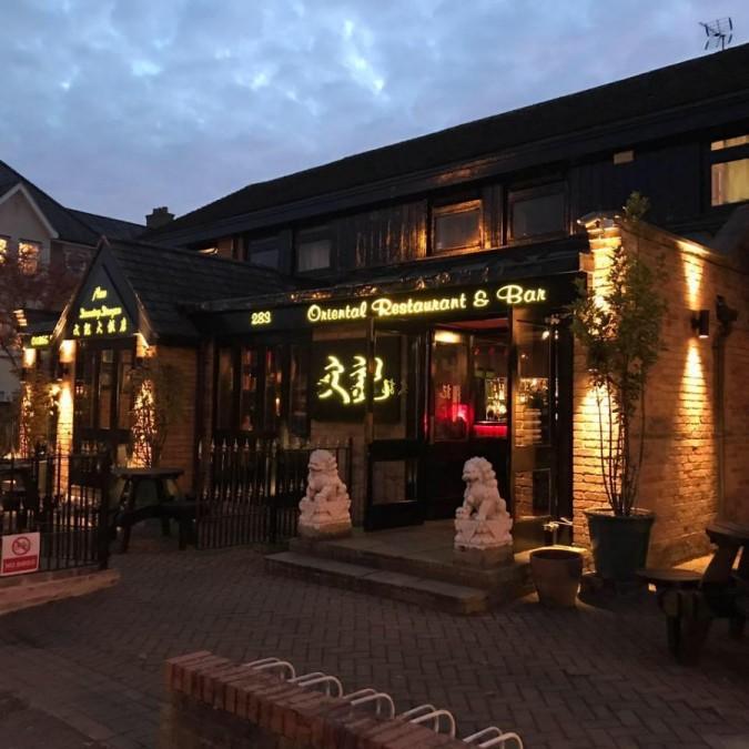 オックスフォード レストラン New Dancing Dragon Bar&Restaurant(ニュー ダンシング ドラゴン バー アンド レストラン)