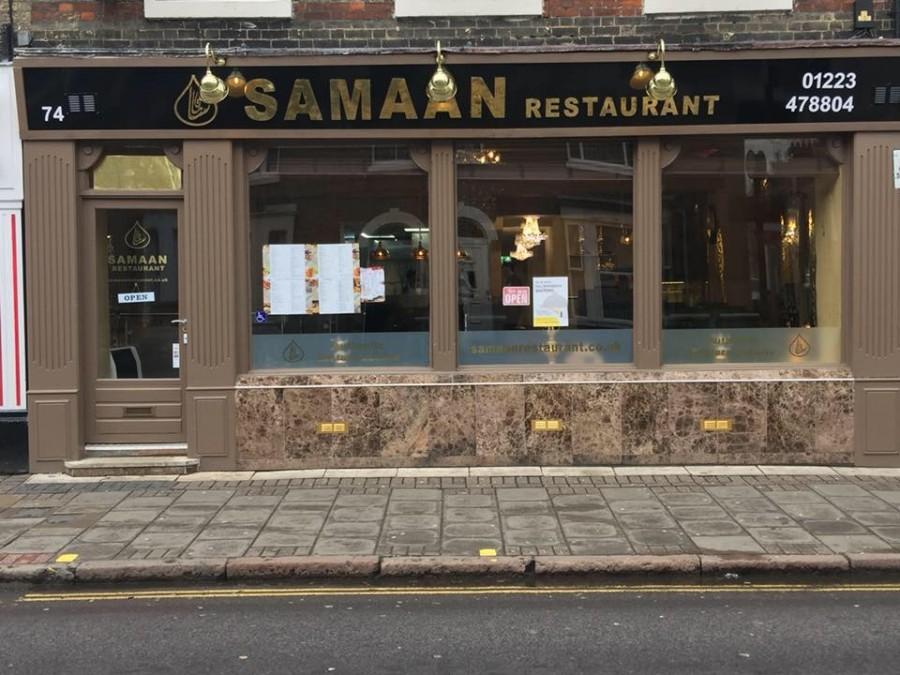 ケンブリッジ レストラン Samaan Restaurant