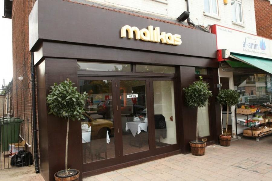 オックスフォード レストラン Malikas(マリカス)