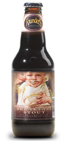 アメリカ ビール ブレックファストスタウト