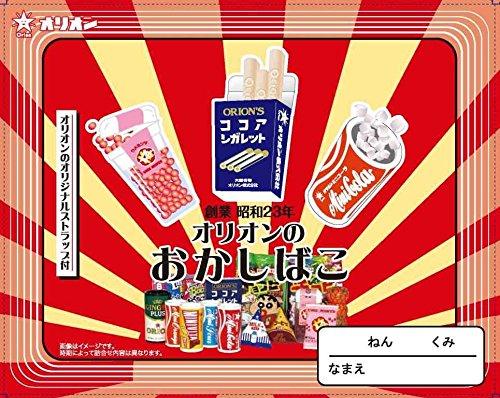カナダ 留学 プレゼント 日本の駄菓子