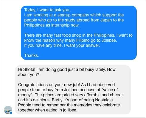 フィリピン人との会話