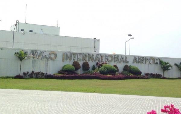 ダバオ空港