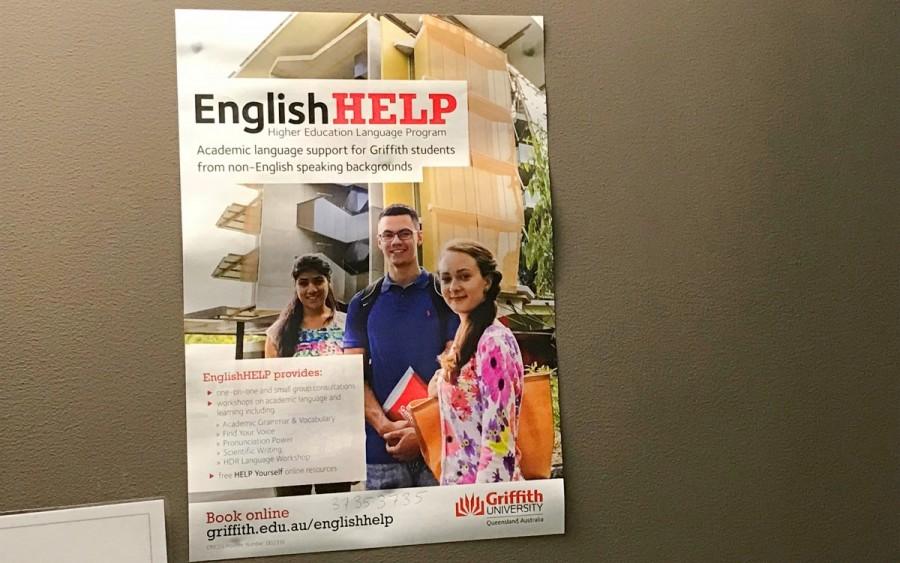 English Helpという英語コンサルテーションサービス