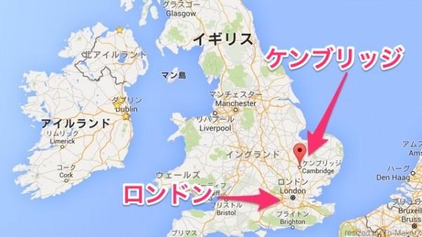 ケンブリッジの地図