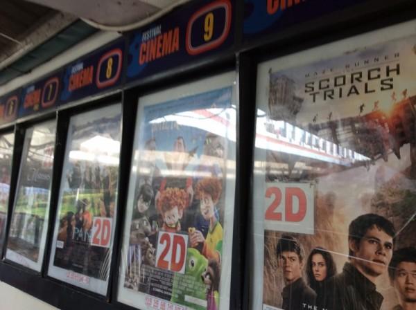 フィリピンの映画館を楽しむコツ