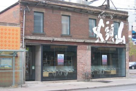 トロント レストラン Santouka